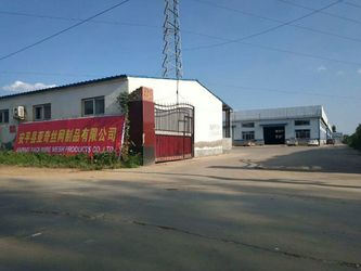 ChinaWelded Wire Mesh PanelsCompany