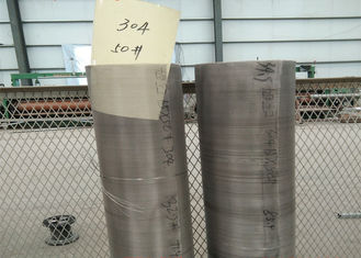 China Corrosion - Resistant Plain Stainless Steel Wire Cloth With 1 - 635 Mesh supplier