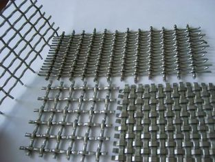 China Galvanized Crimped Wire Mesh Vibrating Sieve Mesh or For BBQ Net With 1mm-8mm Wire supplier