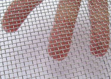China 30Mesh * 30Mesh Woven Square Wire Meshs Hot Dipped Galvanized / Electric Galvanized Wire Meshs factory