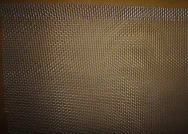 China 21 BWG Aluminum Woven Square Wire Mesh , Plain Weave Woven Wire Netting factory