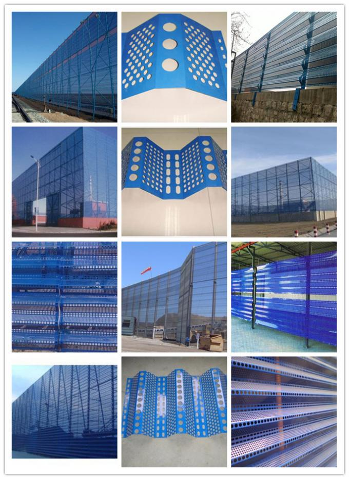 Uni - modal Blue Perforated Metal Wire Mesh Powder Coated Anti Wind Dust  0 . 8 Thickness